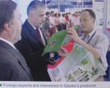 Trade Fair in Fuzhou