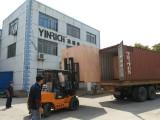 shipping show 14