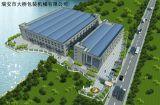 New company building