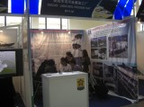 Shanghai Boat Show Picture
