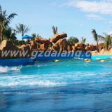 Vietnam Phu Quoc Island Water Park