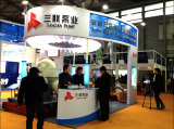 Sippe(Shanghai International Petrolum Petrochemical Natural Gas Industry Exhibition)