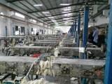 PU factory