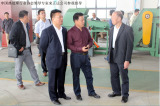 China Heat Treatment Association visit zhengda