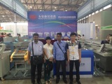 2014 China East print