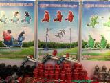 2016 Sping Canton Fair