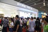 The 18th China (Guangzhou) International Building Decoration Fair