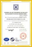 Kosun Certification ISO9001