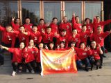 lanxi haide Team Training