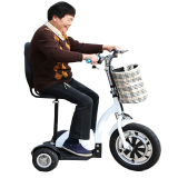 Three wheels electric scooter with CE