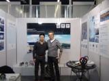 German Hardware fair