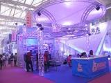 2013 Shanghai lighting fair