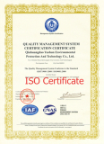 ISO Cetificate