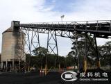 Mining conveyor project