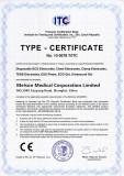 ECG Electrode Certificate