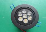 LED black housing downlight