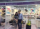 2015 Hongkong Fair