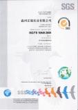 Management system certification - 16949