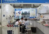 2017 Trade Show in Shanghai