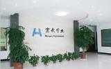 hongwu pipe office floor one