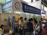 The 16th China (Guangzhou) International Building Decoration Fair