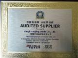 company SGS certificates