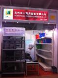 Yuanda in Canton Fair