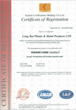 Quality management systems ISO 9001:2008