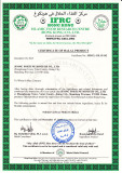 Halal certificate for CMC