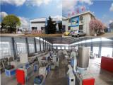 Qingdao Zhuoya Machinery Co.,Ltd