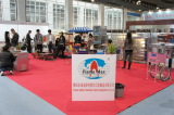 Guangzhou hotel equipment exhibition