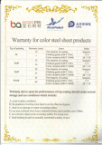 Warranty for color steel sheet products