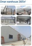Oman Prefab Steel Structure Warehouse