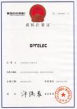 Trademark Registration Certificate--OPTELEC