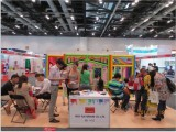 Asian IAAPA 2014 in Beijing in June
