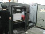 Producing Machine 3