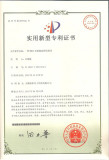 MMDS patent