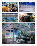 The 8th China Machinery and Electronic Products Exhibition