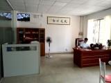 Finance Room