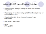Notice of 2017 Labor Festival Holiday