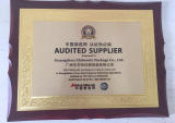 Certification by Made In China
