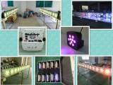 led battery light testing