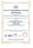 ISO 9001 management certificate