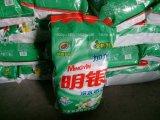detergent powder 1022