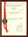 Invoice Certificate
