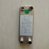Refrigerant Distirct Cooling Commerical Area Copper Brazed Plate Heat Exchanger