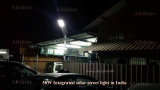 Our Projects of 50w all in one solar street light in India