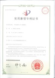 Patent certificate-12