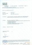 SGS certificate for BOPP bags