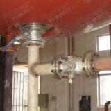Tank Bottom Ball Valve Applied in Chemical Reaction Vessel